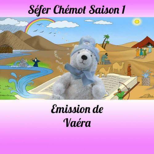 Emission Vaéra Saison 1