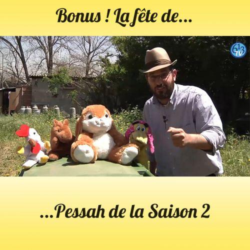 BONUS S2 La spéciale Pessah