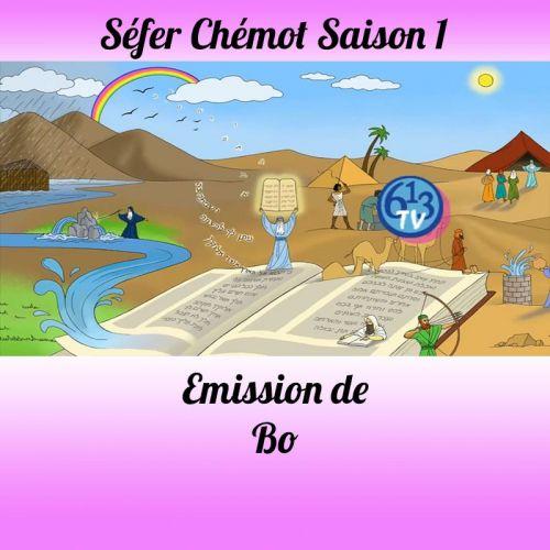 Emission Bo Saison 1