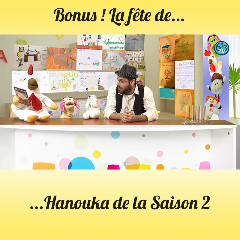 BONUS S2 La spéciale Hanouka