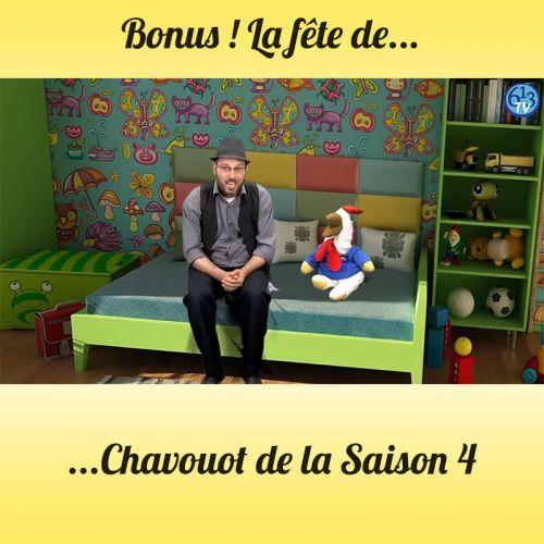 BONUS S4 La spéciale Chavouot