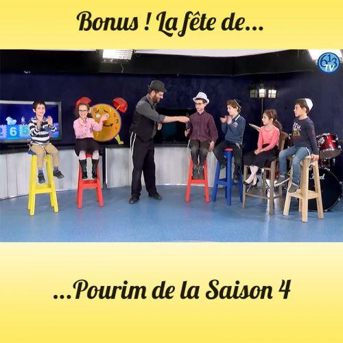 BONUS S4 La spéciale Pourim