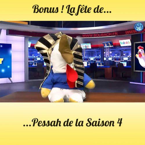 BONUS S4 La spéciale Pessah