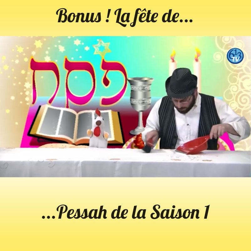 BONUS S1 La spéciale Pessah