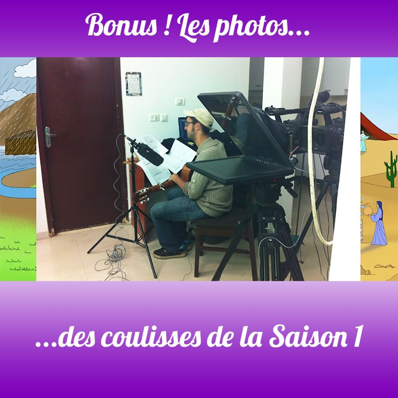 BONUS S1 Coulisses s1