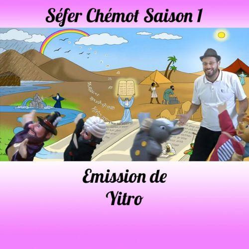 Emission Yitro Saison 1