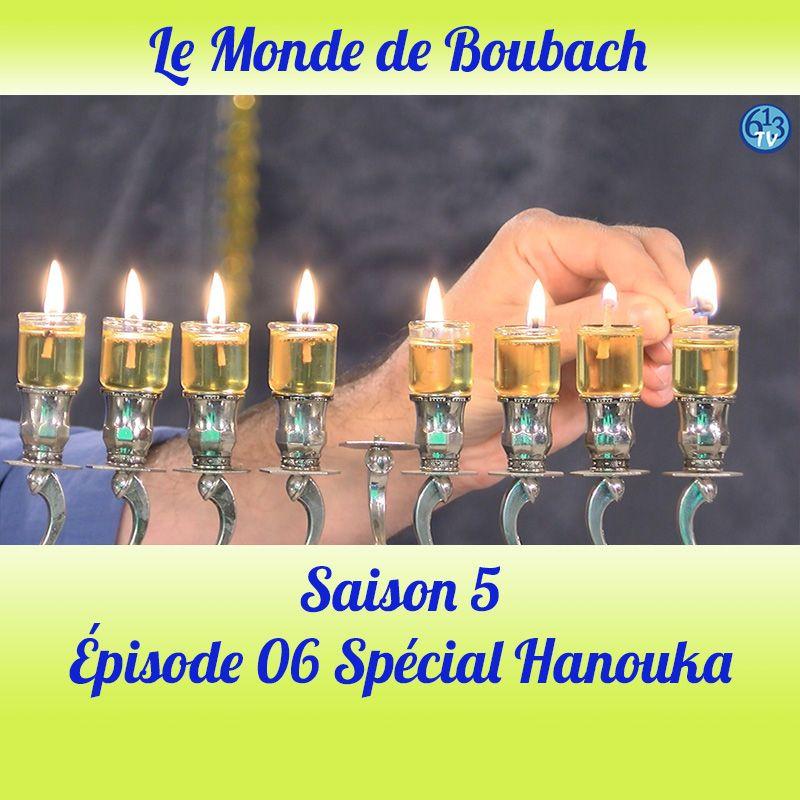 Le Monde de Boubach : Saison 5 Episode 6