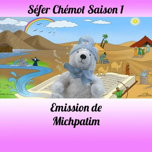 Emission Michpatim Saison 1