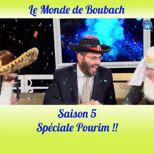Le Monde de Boubach : Saison 5 Spéciale Pourim