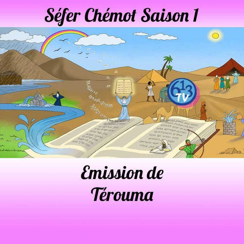 Emission Térouma Saison 1