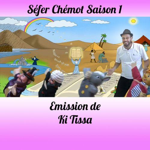 Emission Ki Tissa Saison 1