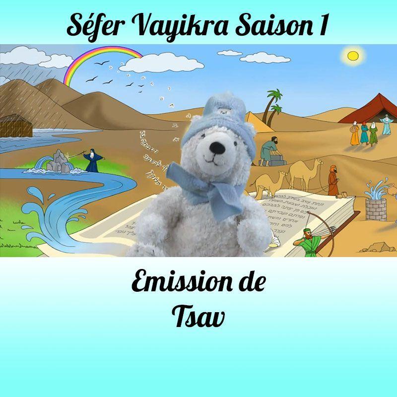 Emission Tsav Saison 1