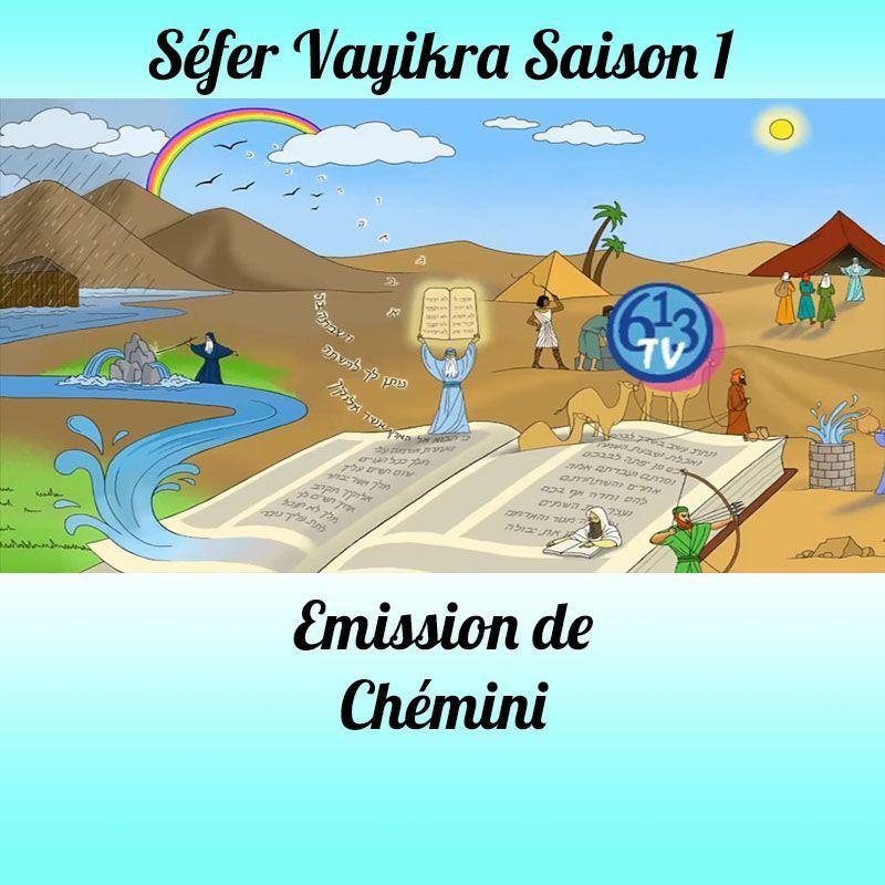 Emission Chémini Saison 1