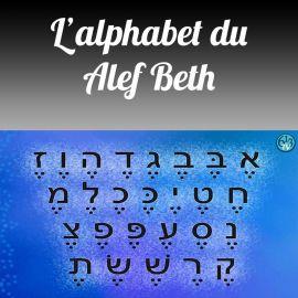 L'alphabet du Aleph Beth 4-6 ans