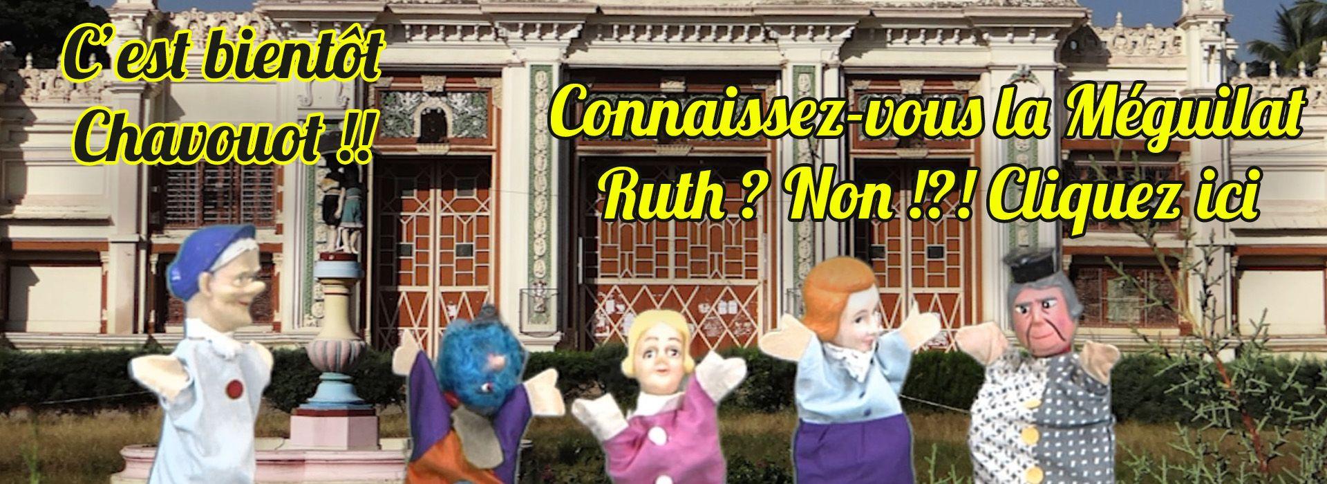 Chavouot et la Meguilat Ruth